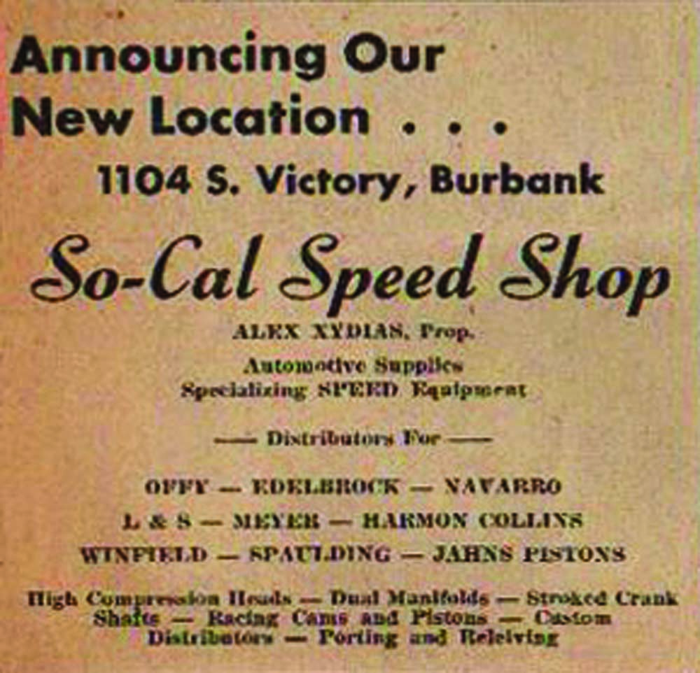 08 So-Cal Speed Shop early days of business in California